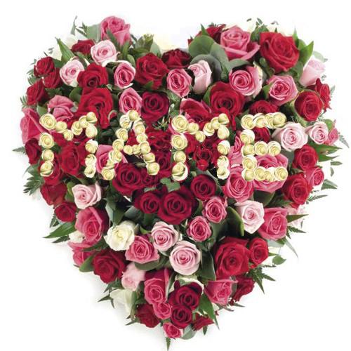 Букет для моей мамы, цветы октябрьской